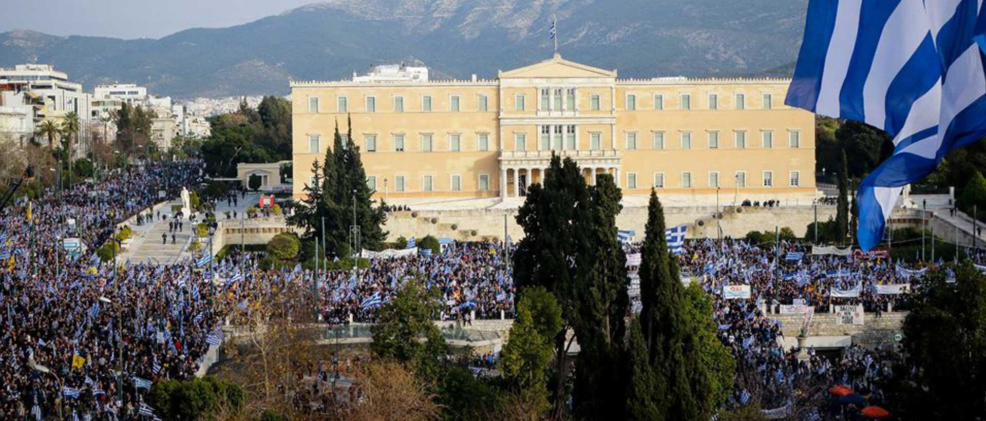 Συλλαλητήριο για τη Μακεδονία: Οι διοργανωτές περιμένουν πάνω από 3.000 λεωφορεία