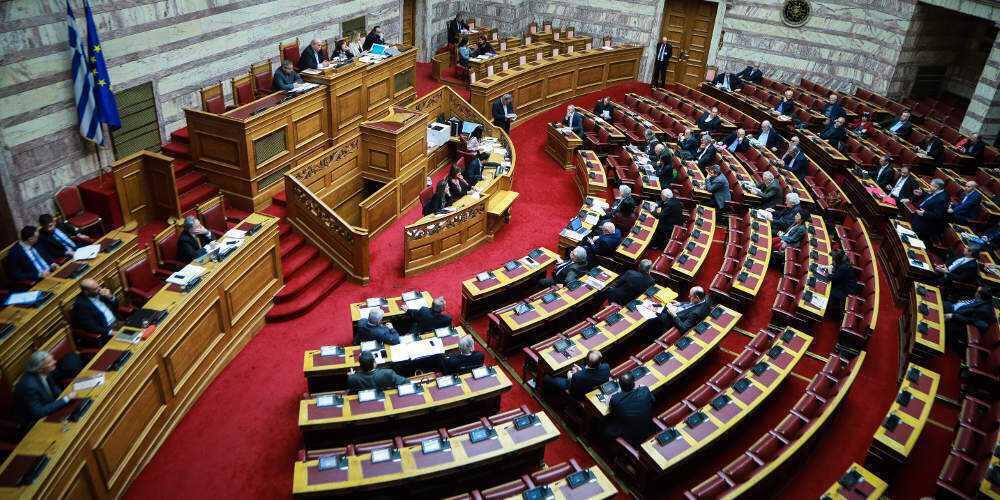 Την Πέμπτη ο «δεύτερος γύρος» της Συνταγματικής αναθεώρησης στη Βουλή
