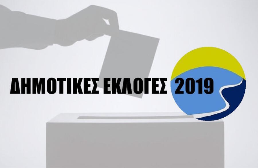 Αποκάλυψη-σοκ: Ο ΣΥΡΙΖΑ θα καταποντιστεί και στους δήμους!