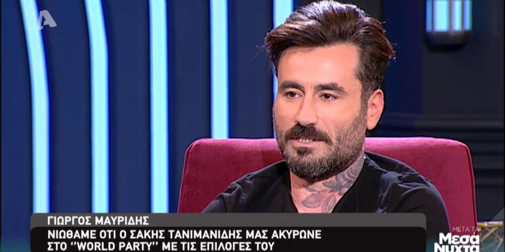 Μαυρίδης κατά Τανιμανίδη: Έβαλα χρήματα στο World Party κι έλεγε ότι είναι δικό του (BINTEO)