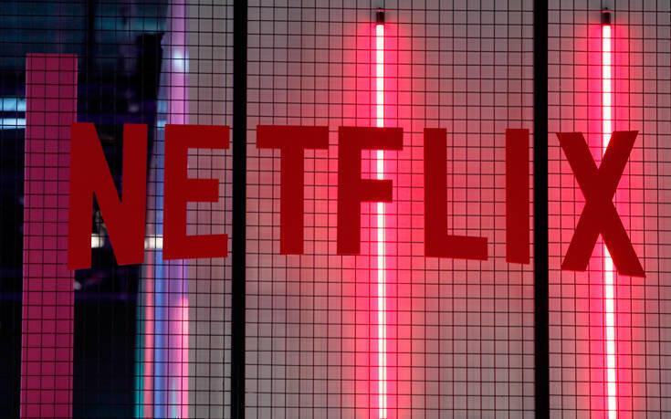 Netflix: Οι λίστες με τις πιο δημοφιλείς ταινίες και σειρές του