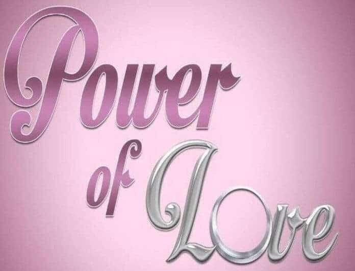 Power of love: Απίστευτες βρισιές ανάμεσα σε παίκτες! Στην «φόρα» όλα! «Π@τσαβουράκι, Πυροβολημένο…»!