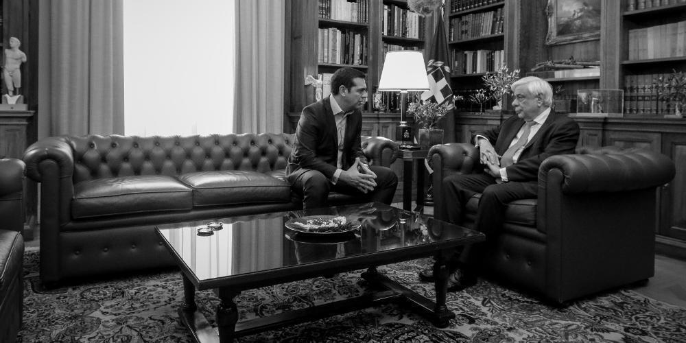 Ο Τσίπρας σήμερα στον Παυλόπουλο, ανακοινώνει εκλογές και… παροχές!