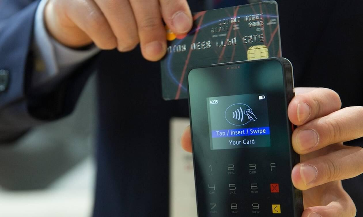 Πληρώνεις με κάρτα; Προσοχή! Έρχονται σαρωτικές αλλαγές – Δείτε τι θα ισχύσει
