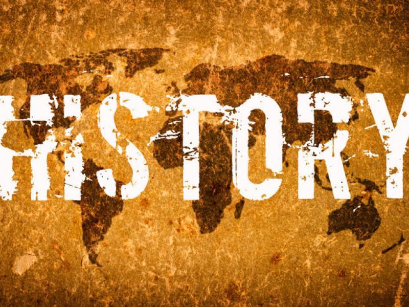 Δεκατρία άγνωστα ιστορικά γεγονότα - Weekly News