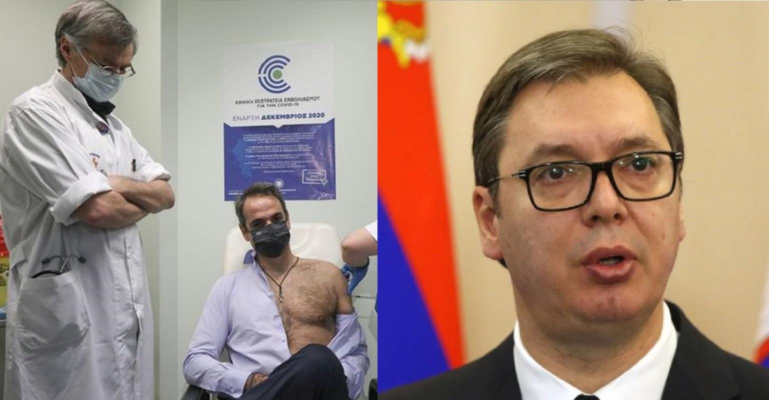 """Υποχρεωτικός Εμβολιασμός: Ο απόλυτος διασυρμός του Μητσοτάκη από τον Σέρβο πρόεδρο """"Επαίσχυντη η ιδέα """""""
